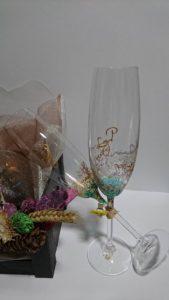 Modelo Coral regalo